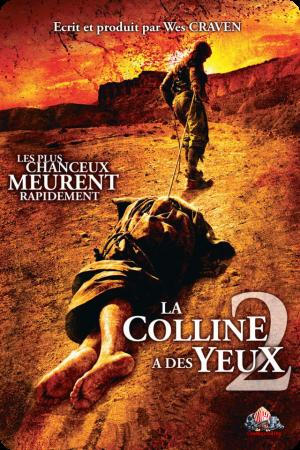 La Colline a des yeux 2 Qualité DVDRIP | FRENCH