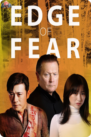 Edge of Fear