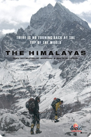 The.Himalayas.2015| FRENCH.720p.HDLight.x264