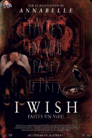I Wish - Faites un v?u