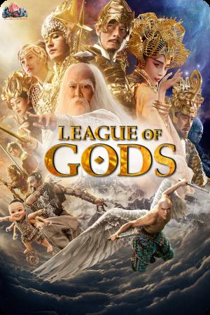 League of Gods