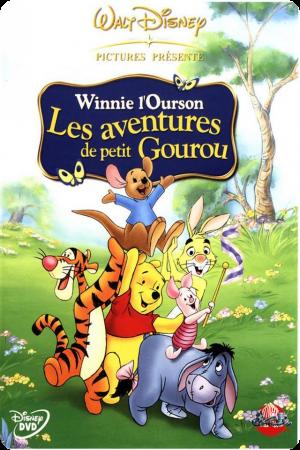 Les.Aventures.de.Petit.Gourou.FRENCH | .720p.BluRay.MULTi