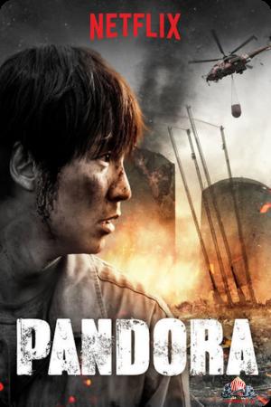 Pandora Qualité HDRip | FRENCH