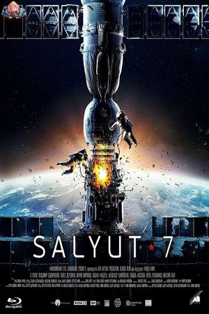 Salyut-7